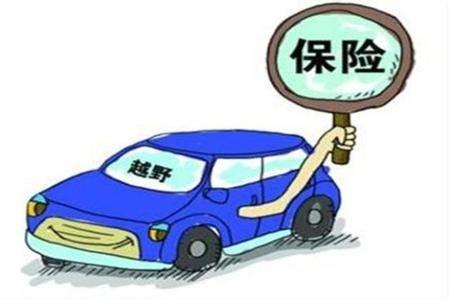 人寿车辆保险计算器_第二年车险计算器是怎么计算的? - 众安头条